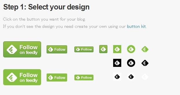 ボタンデザインを選ぶ
